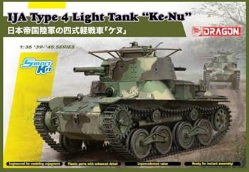 """Ija Type 4 Light Tank """"Ke-Nu""""  (1:35)"""