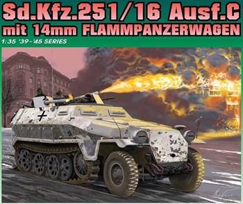 Бтр Sd.Kfz.251/16 Ausf.C Mit 14mm Flammpanzerwagen  (1:35)