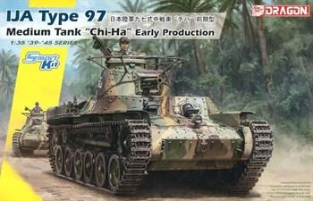 "Ija Type 97 Medium Tank ""Chi-Ha"" Early  (1:35)"