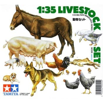 Фигурки животных (гуси, куры, свиньи, собака, осел и кролики) 18 фигур