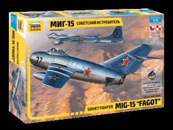 """7317 Сов.истребитель """"МиГ-15"""""""