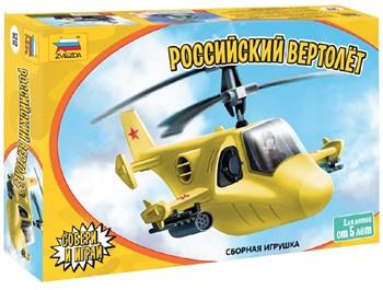 Вертолёт  Российский вертолет