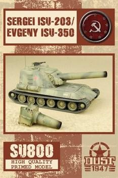 Sergei ISU-203/Evgeny ISU-350 (собран и склеен) Сергей ИСУ-203/Евгений ИСУ-350