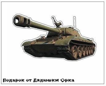 Наклейка Ork's Workshop Танки СССР фирменная