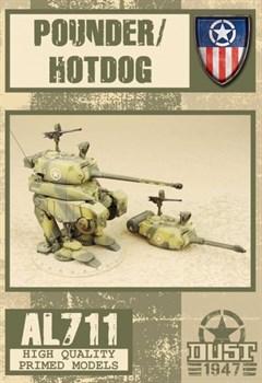 Pounder / Hotdog (Собран и склеен) Дробилка / Хот-дог