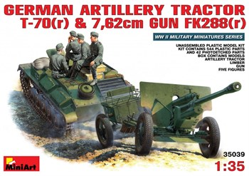Танк  German Artillery Tractor T-70(R) & 7,62cm Gun Fk 288(R)  (1:35)