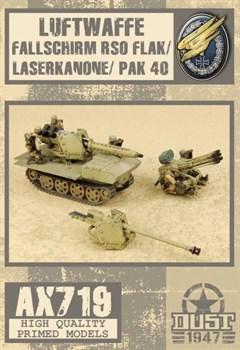 Fallschirm RSO FLAK/LASER/PAK40 (собран и загрунтован) Десантный РСО Пак40/Лазер/Зентиный