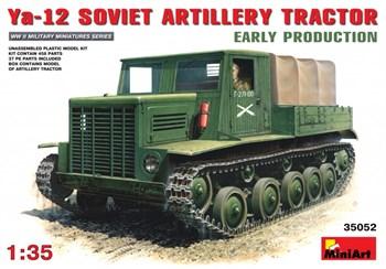 Трактор  Ya-12 Soviet Artillery Tractor Early Production  (1:35)