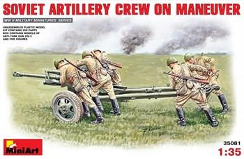 Пушка  Soviet Artillery Crew On Maneuver  (1:35)