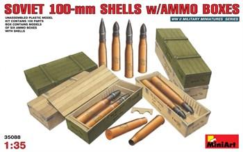 Аксессуары  Soviet 100-Mm Shells W/Ammo Boxes  (1:35)