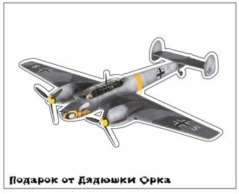 Наклейка Ork's Workshop Авиация  фирменная