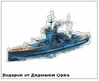 Наклейка Ork's Workshop Морские корабли фирменная