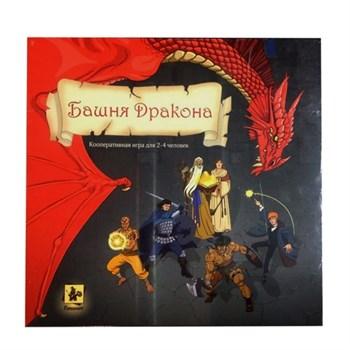 Настольная игра: Башня Дракона