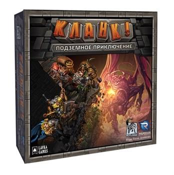 Настольная игра: Кланк! Подземное приключение (базовая игра)