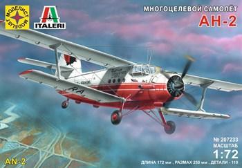 Многоцелевой самолёт АН-2  (1:72)