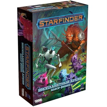 Starfinder. Настольная ролевая игра. Инопланетный архив. Набор фишек