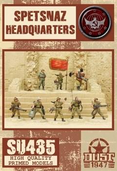 SPETSNAZ Headquarters (собран и загрунтован) Спецназ Командное отделение