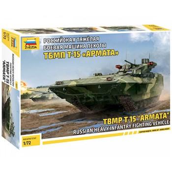 "5057 Российская тяжелая боевая машина пехоты ТБМП Т-15 ""Армата"""