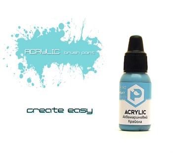 Аквамариновый Крайола (aquamarine Crayola)