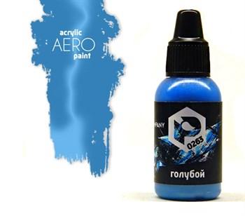 Aero Голубая (blue)