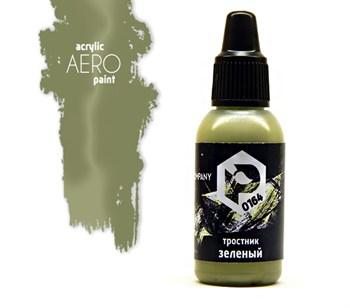 Aero Зеленый Тростник (green Cane)