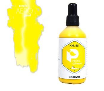 Желтая (yellow) 100 Мл
