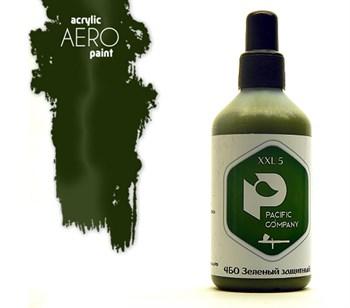 4бо Зеленый Защитный (protective Green 4bo) 100 Мл