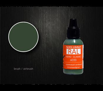 Ral 6020 Хромовый Зелёный (chromoxidgrun)