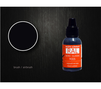 Ral 9005 Черный Янтарь (black Amber)