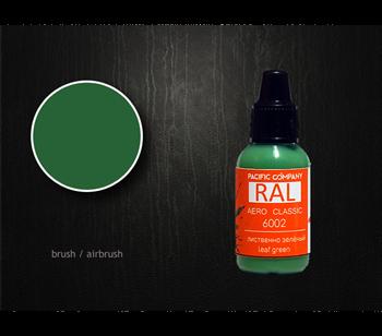 Ral 6002 Лиственно Зеленый (leaf Green)