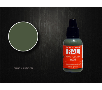Ral 6003 Оливково Зеленый (olive Green)