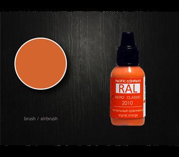 Ral 2010 Сигнальный Оранжевый (signal Orange)
