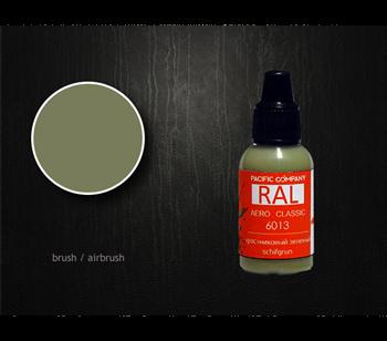 Ral 6013 Тростниковый Зеленый (schifgrun)