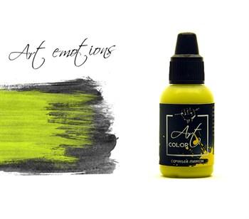 Сочный Лимон (juicy Lemon)