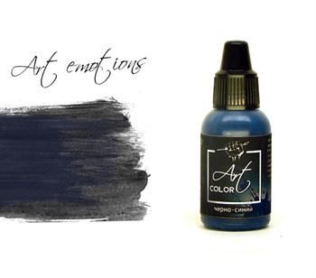 черно-синий (black blue)