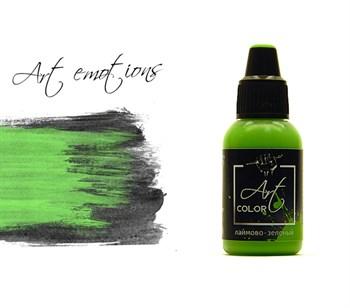 лаймово-зеленый (lime green)