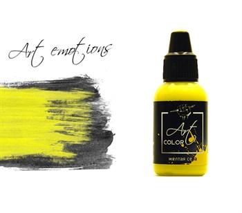 Желтая Сера (yellow Sulfur)