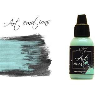 Аквамариновый (aquamarine)