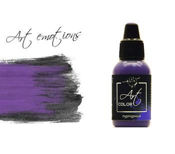 Пурпурный (purple)