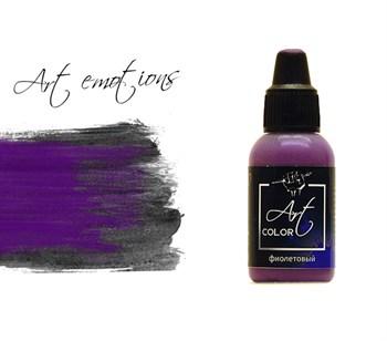 фиолетовый (violet)