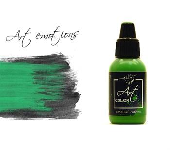 зеленый гоблин (the green Goblin)