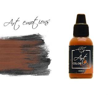 кожа (leather)