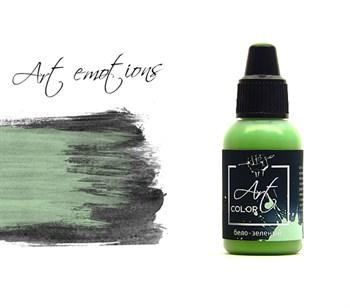 бело-зеленый (white green)