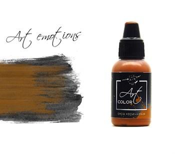 охра коричневая (brown ochre)