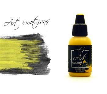 шафраново-желтый (Saffron-yellow)