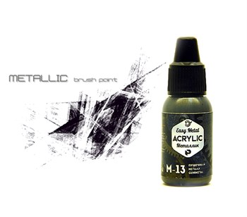 Пушечный металл (Gunmetal)