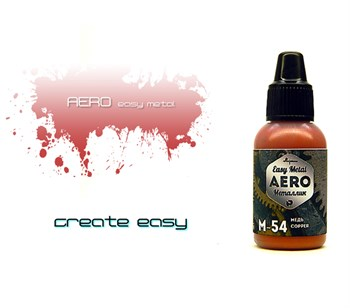Aero Медь (copper)