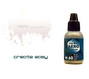 Aero Белое Золото (white Gold)