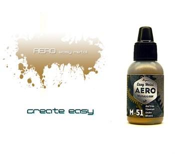 AERO Латунь темная (Dark brass)