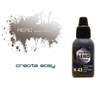 AERO Сталь жженая бурая (Burnt brown steel)